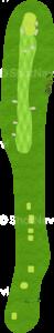 ロイヤルトゥルーンゴルフクラブ オールドコース 18番ホール