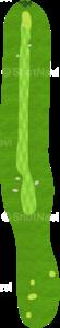 ロイヤルトゥルーンゴルフクラブ オールドコース 6番ホール